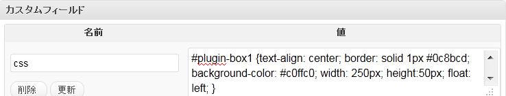 Add-CSS-JS